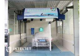 A unique robotic wash IntelJet