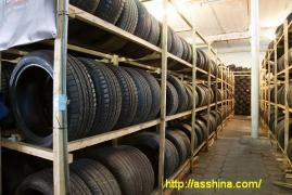 All season tyres Save 50% of the cost when you buy TIRES BU from Europe with wear 20