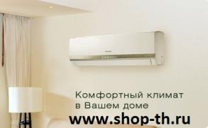 Buy air conditioner from the comfort of home