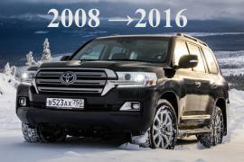 Комплект рестайлинга на Land Cruiser 200 - 2008-2016. Отправка