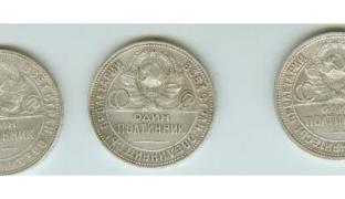 Minted nearly 100 years ago silver coins