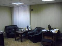 Rent of office and legal address in Moscow