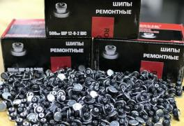 Repair spikes for Osipovka tyres 7mm round