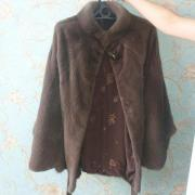 Sell a mink coat