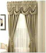 Sewing curtains to order. Curtain salon