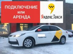 Taxi driver (Connection or rent a car in Yandex taxi)