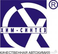 Тосол Дзержинский оптом купить . НПО ХИМ-СИНТЕЗ