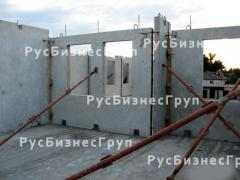 Two-level brace for concrete goods