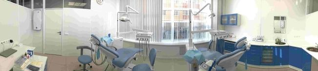 Vacancy dentist-therapist